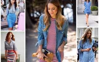 Летние женские рубашки: как и с чем носить, фото
