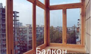 Чем отличается балкон от лоджии?
