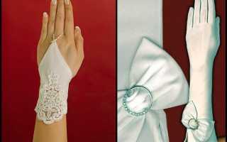 Свадебные перчатки: описание с фото, модели