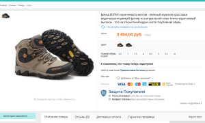 Кроссовки Editex: описание с фото, модели, отзывы