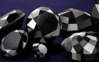 Виды и применение черных камней