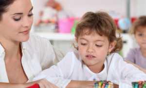 Как составить резюме воспитателя детского сада?