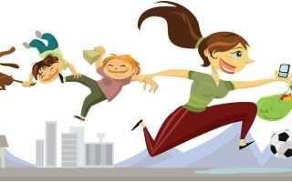Основы тайм-менеджмента для мам: как все успевать с ребенком?