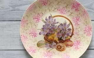 Декупаж тарелок: стили и тонкости процесса