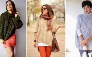 Свитер с косами: с чем носить и как выбрать