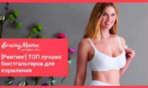 Выбираем сорочку для кормления: описание с фото, модели