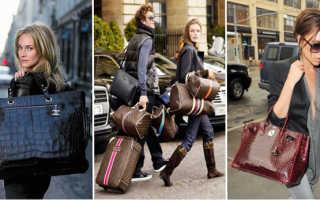 Дорожные сумки: с чем носить, фото
