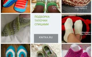 Носки-тапочки: описание с фото, модели