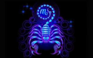 Поведение и совместимость Скорпиона в любви и браке