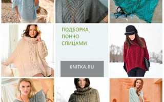 Детское пончо для девочек: описание с фото, модели
