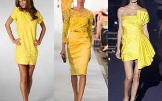 Желтые вечерние платья: с чем носить, фото
