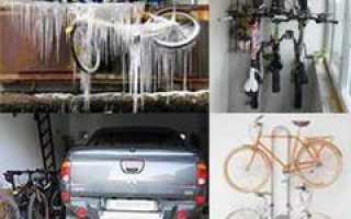 Как хранить велосипед в квартире?