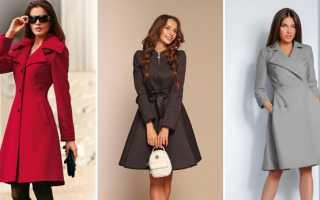 Расклешенное пальто: с чем носить и как выбрать