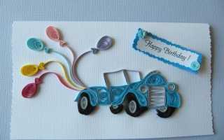 Как сделать подарок дедушке на день рождения своими руками?